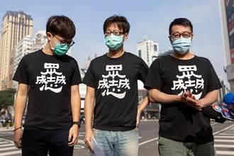 中坜罢免成功WC扯黄復兴动员 罢王团队反酸:我们可没有返乡专车