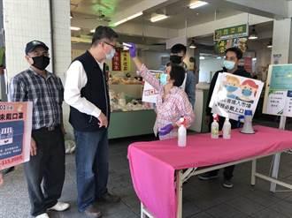 傳統市場防疫再升級 中市府祭8招防疫措施
