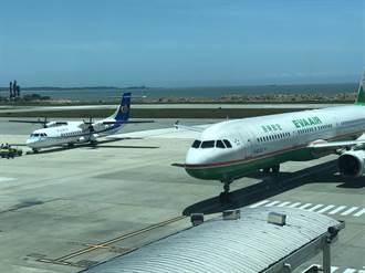 金门春节第4波加班机 25日上午9时接受订位