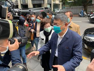柯文哲表态参选2024总统 吕秀莲肯定:敲响领导台湾的钟声
