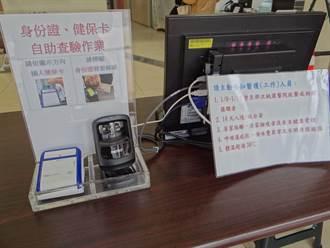 疫情升溫防疫升級 台南市衛生局:25日起出入醫療院所均須出示健保卡