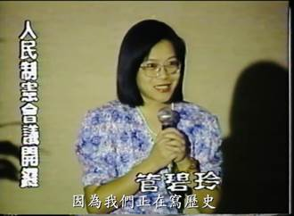 制憲  辜寬敏:總統請我吃飯 相信也是贊成的