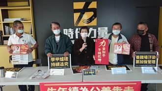 時力年度回顧與期許 陳椒華表態參選黨主席 尚未決定選台南市長