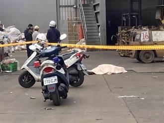 回收場驚悚意外 夫目睹堆高機輾妻驚喊 移工緊張又倒車輾死她