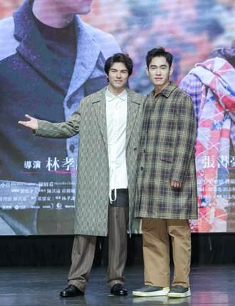 鳳小岳褲子被張書豪扯下  曾用大聲公當眾告白超浪漫
