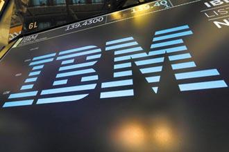 IBM开倒车 营收连四季衰