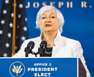 復甦經濟優先 葉倫:不會立即取消對大陸關稅!與台簽訂貿協 非拜登新政當務之急