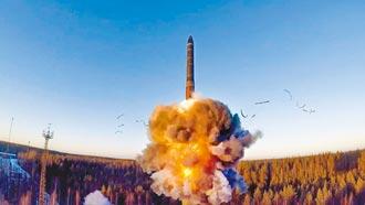 禁核武條約生效 擁核國拒簽