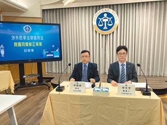 除了陸籍伴侶 台灣保障跨國同婚