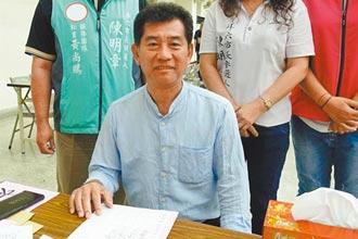 前斗六市主席收賄 判6年定讞