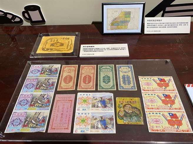 嘉義市立博物館開幕特展老物件,展出早期的愛國獎券。(廖素慧攝 )