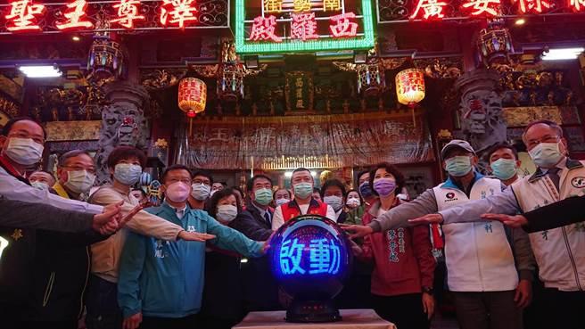 台南市長黃偉哲(中間打領帶穿夾克者)與西羅殿主委王敏星(中間紅色背心者)一起出席西羅殿燈會啟動儀式。(程炳璋攝)