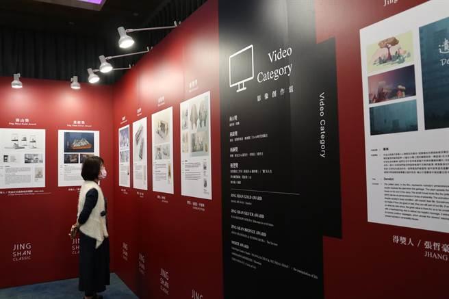 夏荊山文化藝術基金會與嘉義縣政府共同主辦的「2020荊山經典文創藝術獎」,現場展示得獎者的作品。(張毓翎攝)