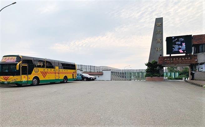 對於竹科高學歷的家長來說,學區也是購屋的首要考量之一。圖/信義房屋提供