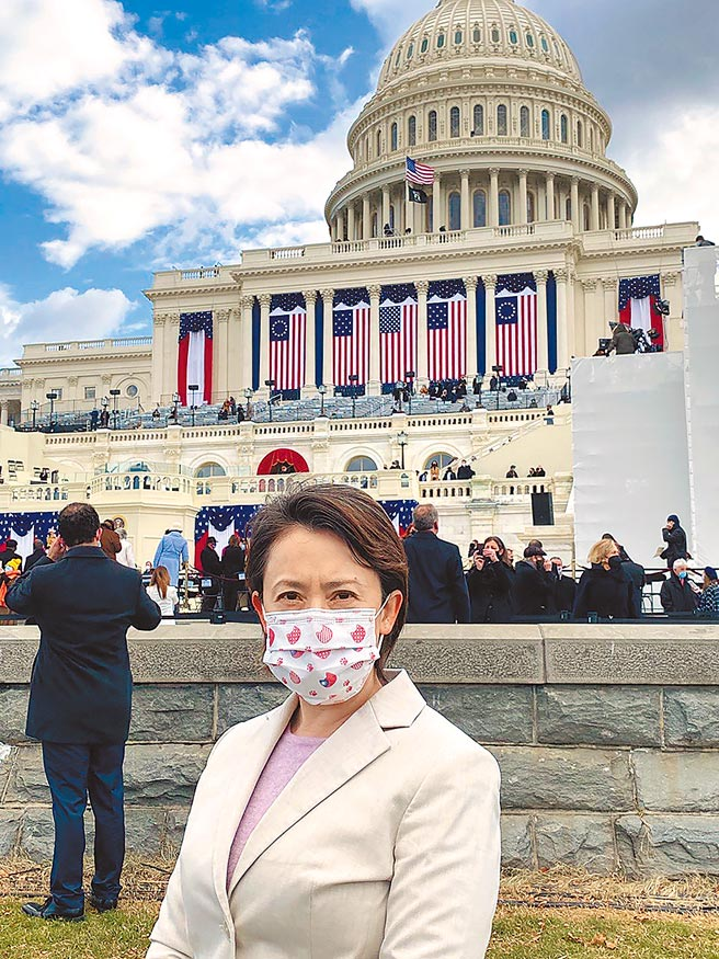 國民黨團提案凍結駐美代表蕭美琴30%交際費。圖為蕭美琴獲邀出席美國總統拜登就職典禮。(駐美代表處提供)