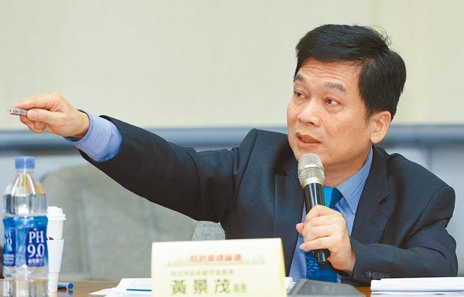 台北市都发局长黄景茂。(本报资料照片)