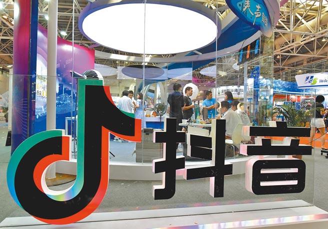 台湾的抖音世代──出生于1995到2005之区间,使用抖音、IG,认为脸书过时,也就是欧美常说的Z世代,这一代成长过程中有B站、抖音。(中新社图)