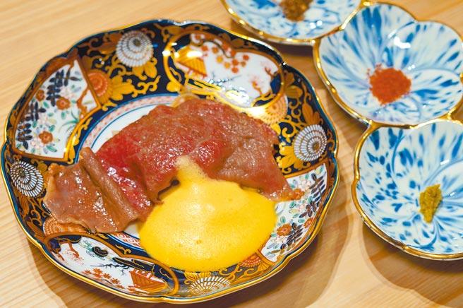 「和牛壽喜燒」採用日本近江和牛,佐以蛋白打發後再加入蛋黃而成的綿密醬料,帶出滑口鮮甜的美妙滋味。(何書青攝)