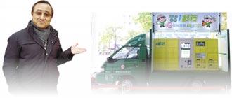 健康有術》中華郵政郵務處長陳敬祥 散步放空、打羽球舒壓