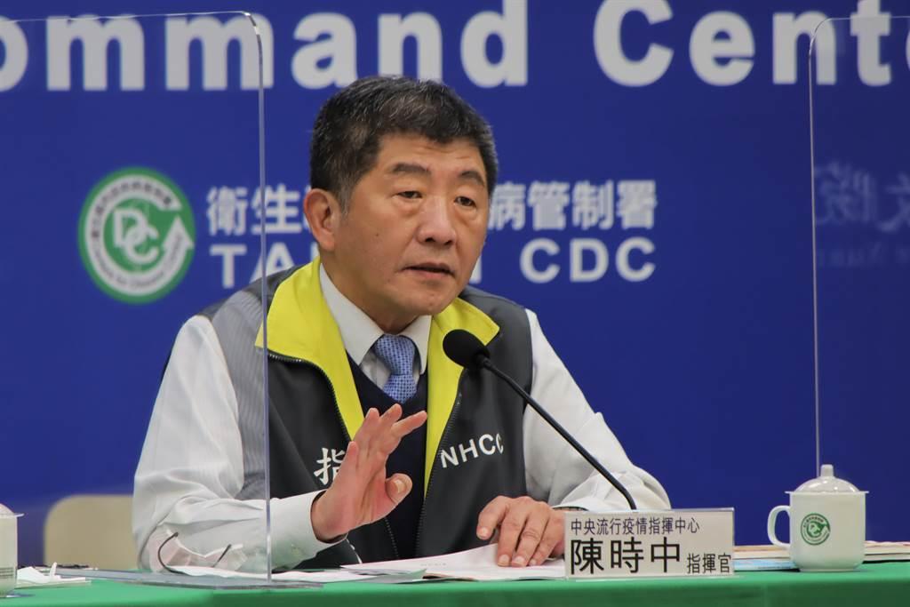 中央流行疫情指揮中心今14:00由指揮官陳時中說明最新疫情。(資料照/指揮中心提供)