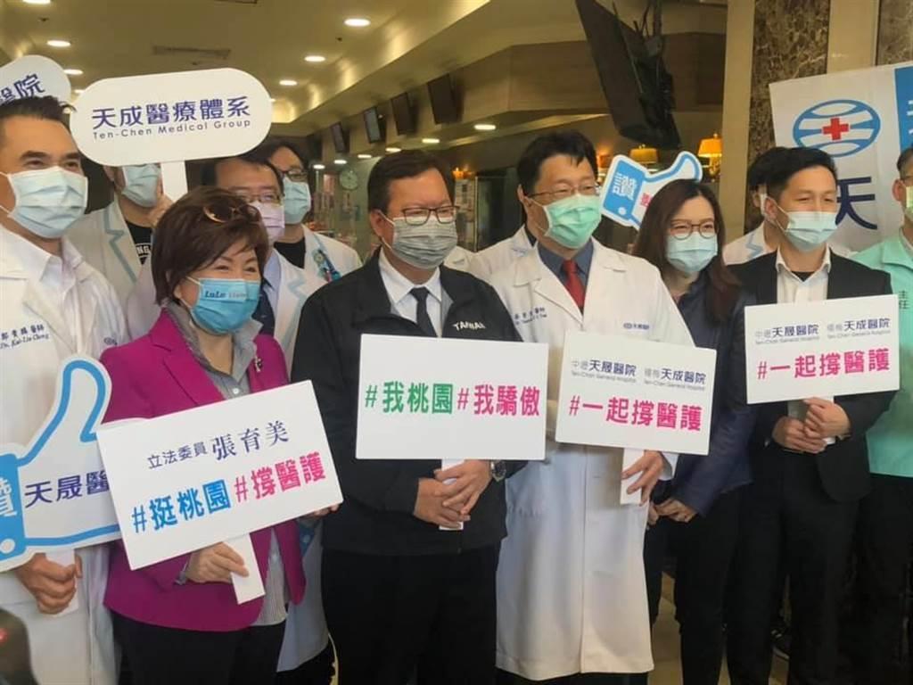 桃園市長鄭文燦24日赴中壢天晟醫院為醫護人員打氣。(呂筱蟬攝)