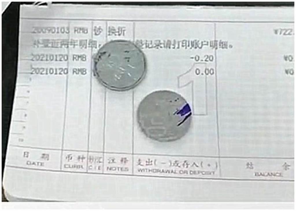 河南一女子將722元人民幣存進銀行,12年後,存款幾乎被扣光。(取自東網)