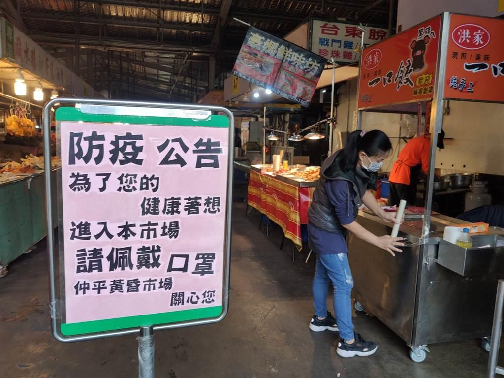 桃園市仲平黃昏市場23日已貼出公告,加強防疫。(資料照/賴佑維攝)