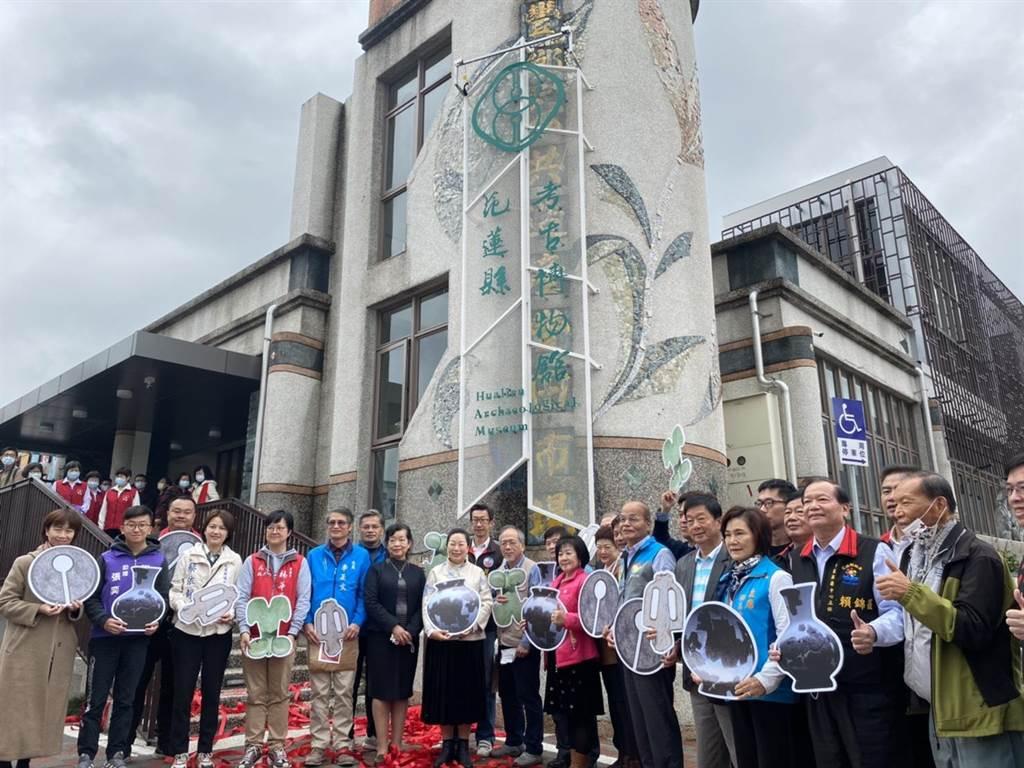 花蓮縣文化局斥資7200萬元打造「考古博物館」,今天正式開幕。(羅亦晽攝)