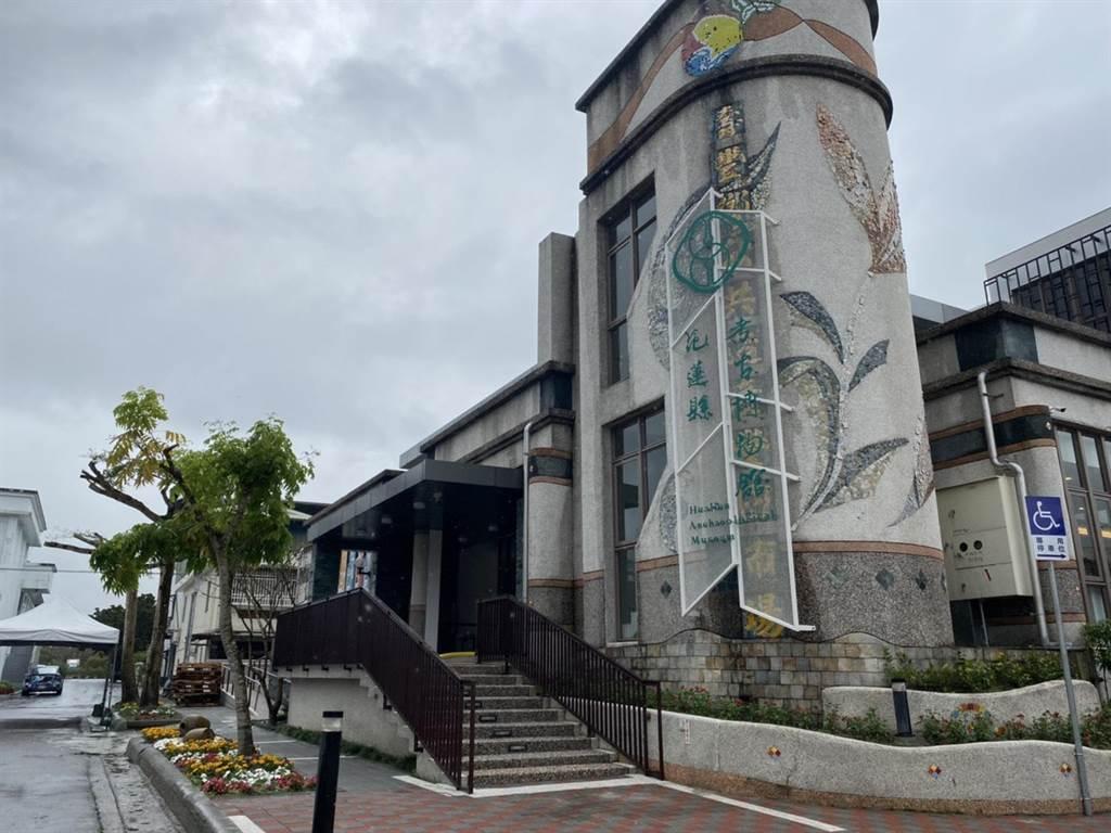 花蓮縣內唯一的「考古博物館」今天正式開幕。(羅亦晽攝)
