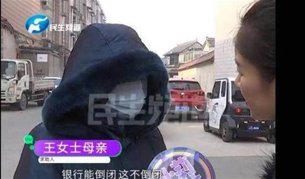 王女臥底保險公司1年後,出面指控誘騙(圖片取自/民生頻道)