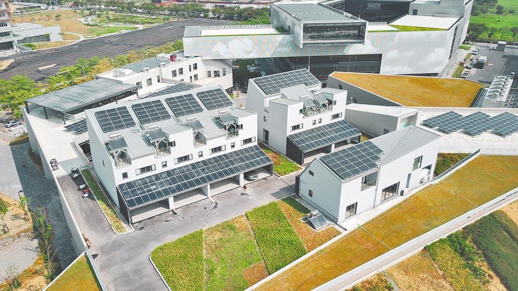 沙崙綠能科技示範場域建置的「節能展示屋」。圖/本報資料照片