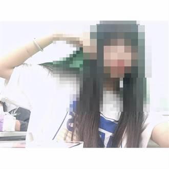 新竹清純少女失蹤逾一週 母網PO線索:失聯前認識男孩