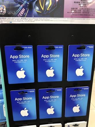 被誆買App Store禮品卡回沖現金 台中女大生遭詐