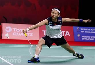 泰國羽球公開賽》決賽再碰馬琳 戴資穎再度飲恨