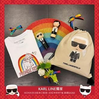 時尚品牌衝宅經濟 Weng Collection挺進line購物台