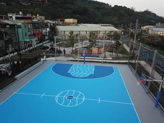樹林鹿角溪4期公園啟用 籃球運動場供各年齡層玩樂