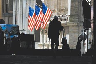 新冠重創紐約經濟