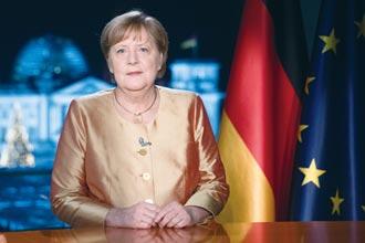 德立法保障女性董事
