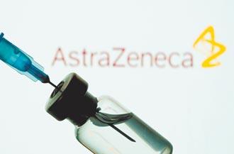 牛津疫苗減供6成 歐盟極為不滿