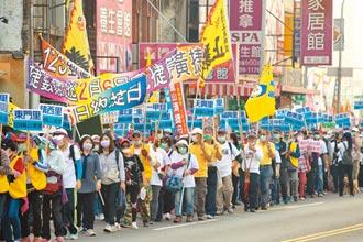 高雄罷捷反萊豬遊行 逾2千人上街