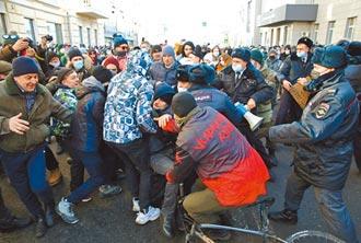 俄國民眾示威 怒嗆釋放納瓦尼