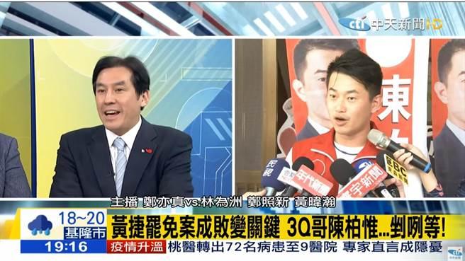 資深媒體人黃暐瀚(左)認為,陳柏惟被罷免機率很高。(圖/摘自中天新聞YouTube)