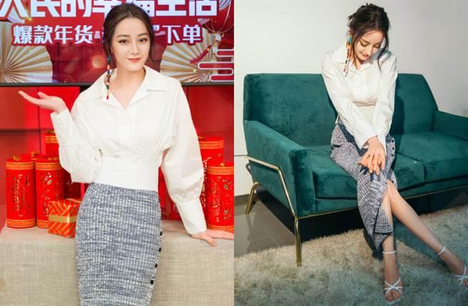 迪丽热巴下半身选穿灰色细致格纹开衩裙,大秀白皙笔直的铅笔腿。(图/摘自微博@嘉行迪丽热巴工作室  )