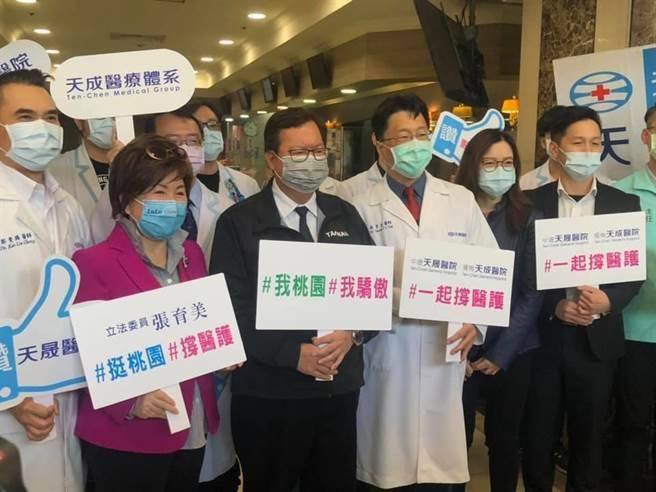 桃园市长郑文灿24日赴中坜天晟医院为医护人员打气。(吕筱蝉摄)