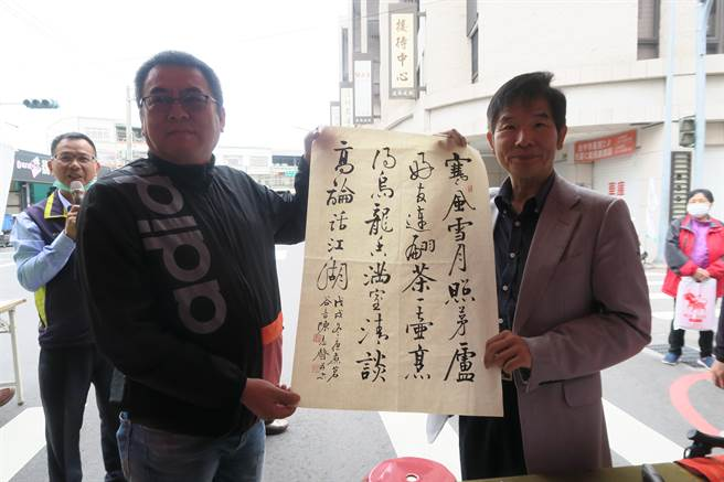 市民競標買下書法家陳志聲自創茶詩的墨寶。(市議員陳清龍服務處提供)