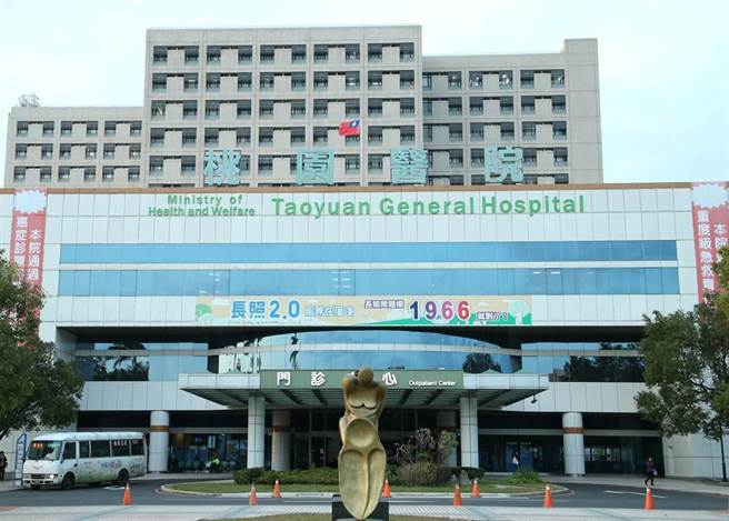 部立桃園醫院群聚感染24日再增2例,且染疫出院病人的感染原因不明。 (資料照片 陳怡誠攝)