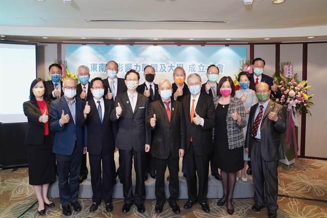響應新南向,東南亞影響力聯盟及大學22日宣佈成立。(東南亞影響力聯盟提供)