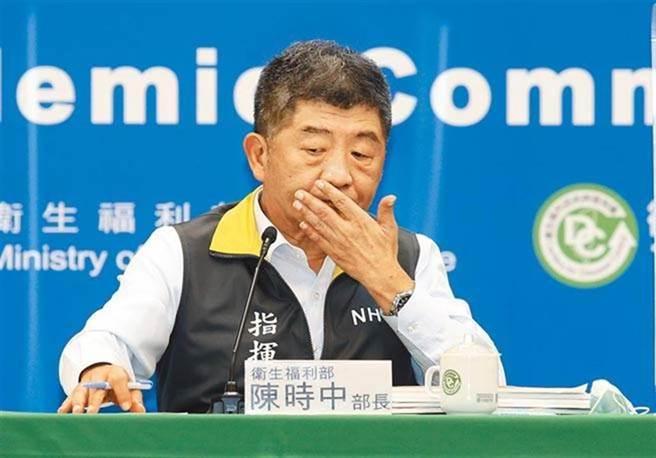 中央疫情指挥中心指挥官 陈时中。(图/本报资料照)
