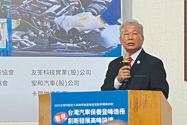 柯育沅博士受邀參加「看見台灣汽車保養登峰造極創新發展高峰論壇」專題發表如何建構汽車保養服務業前瞻典範~邁向精準服務。    圖╱嚴強國提供