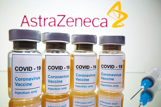 英國牛津大學與藥廠阿斯特捷利康,共同研發的新冠疫苗,因生產問題將影響對歐洲供貨。(路透)
